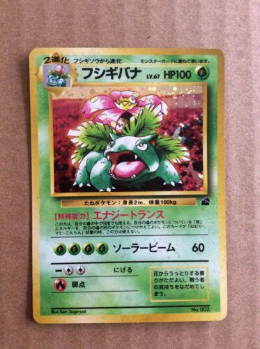 079//092 PSA 10 Bulbasaur Pokemon Japanese Town Volunteers Town on No Map 1st Ed