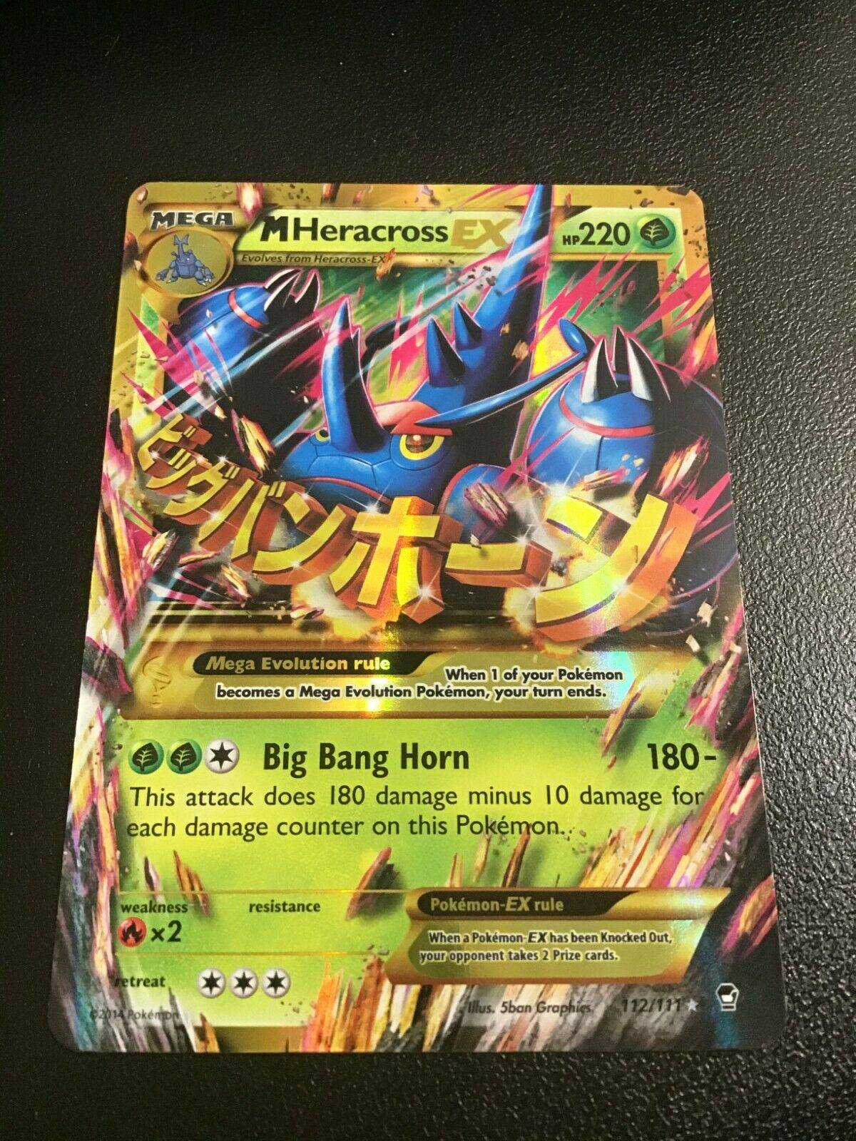 Mega Heracross EX 112//111 Secret Rare Pokemon Card Near Mint Condition