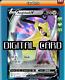 Aegislash V Pokemon TCG Online PTCGO SENTFAST 126/185 Vivid Voltage DIGITAL CARD