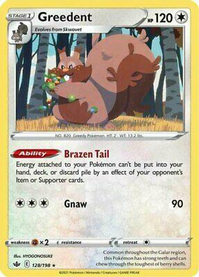 x1 Greedent - 128/198 - Holo Rare Pokemon SS06 Chilling Reign M/NM