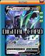 Corviknight V Pokemon TCG Online PTCGO 109/163 Battle Styles BST DIGITAL CARD