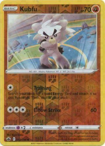 Pokemon - Kubfu 093/198 - Reverse Holo  - Chilling Reign - NM/M