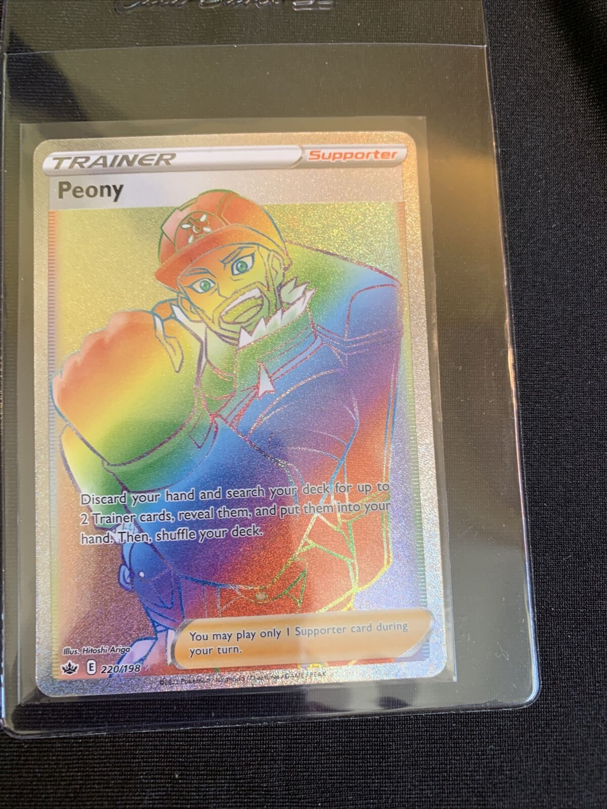 Pokemon Peony Rainbow Rare - Chilling Reign - 220/198 - NM