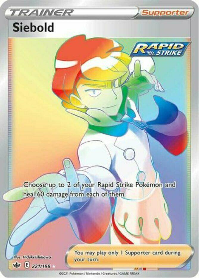 1x Siebold - 221/198 - Secret Rare NM-Mint Pokemon SWSH6 - Chilling Reign