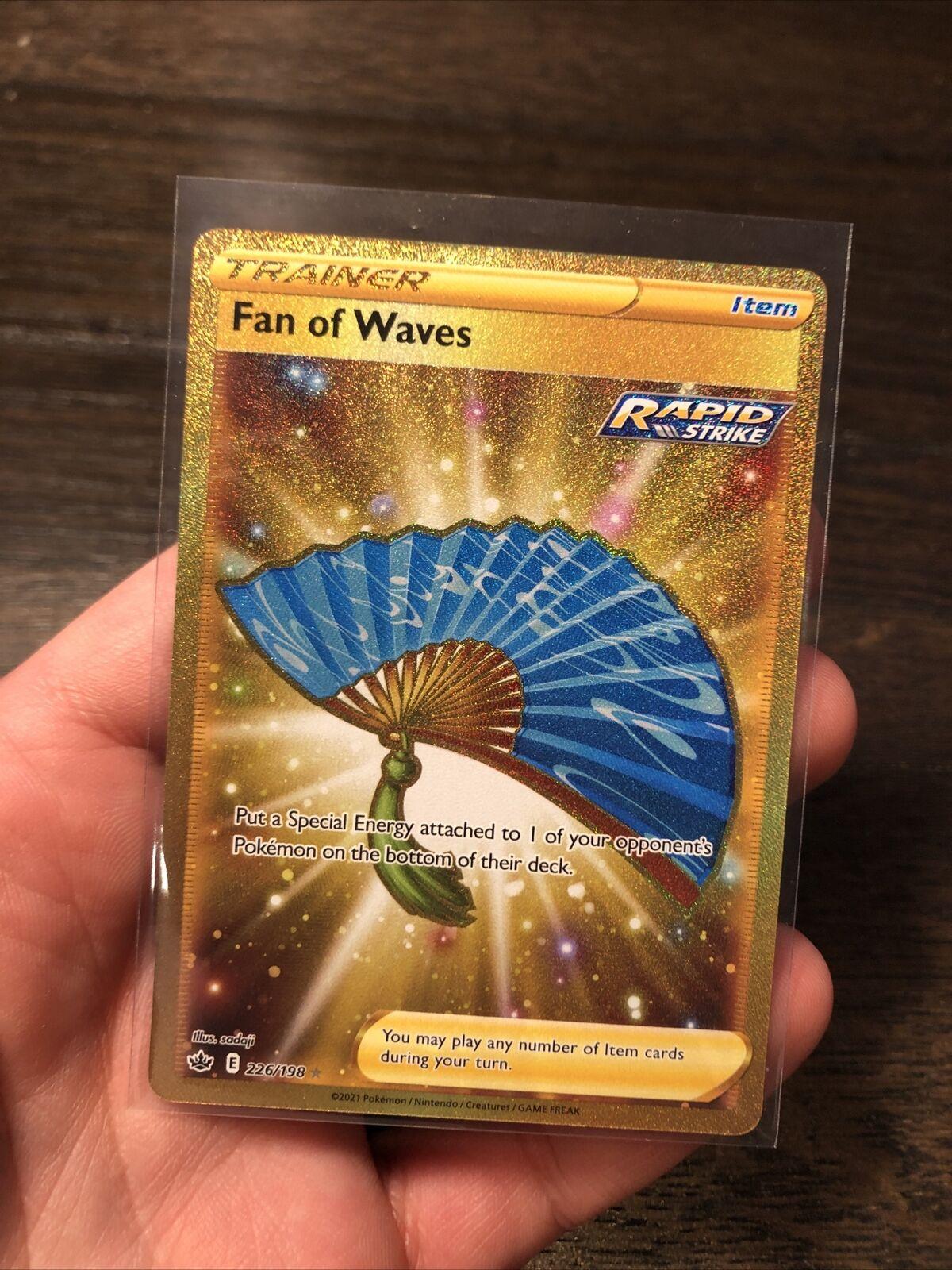 1x Fan of Waves - 226/198 - Secret Rare NM-Mint Pokemon SWSH6 - Chilling Reign