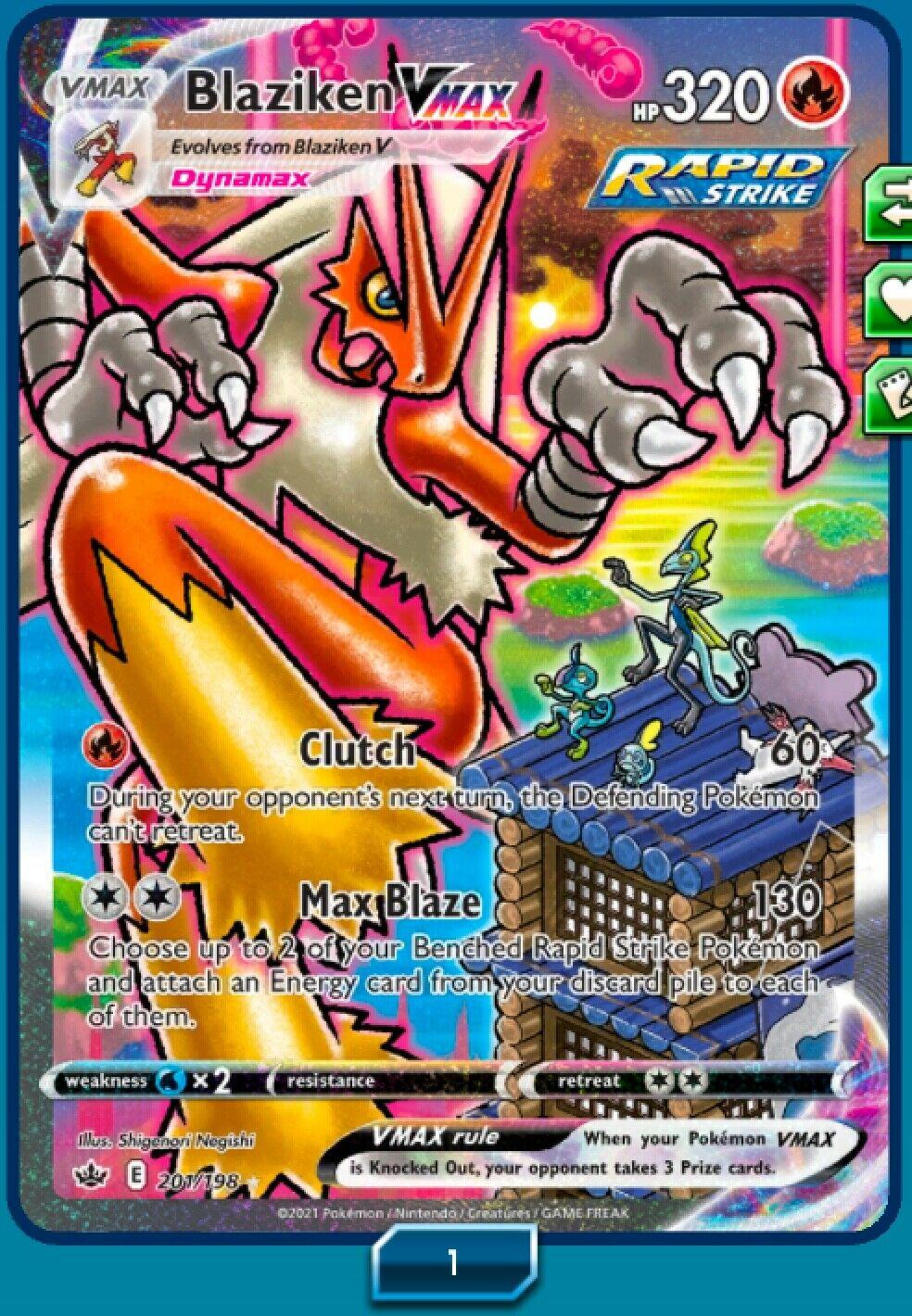 DIGITAL ALTERNATE ART Blaziken VMax 201/198 Chilling Reign PTCGO DIGITAL CARD
