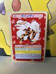 💎 Arcanine #59 Topsun Green Back Japanese Vintage Pokemon Card 1995 Rare bandai