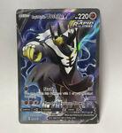 Rapid Strike Urshifu V Near MINT Battle Styles Ultra Rare 152/163 Pokemon Card