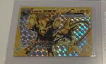 Luxray BREAK 47/122 - Ultra Rare Card Pokemon TCG - XY BREAKpoint - NM