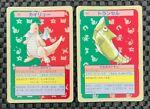 Pokemon Card Japanese Topsun Dragonite No 149 Metapod 011 Bandai Vintage 1995