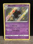 Alcremie SV058/SV122 - Baby Shiny - Pokémon Shining Fates: Shiny Vault