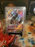 Pokemon - Necrozma V - Battle Styles - 149/163 - Full Art