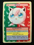 Jigglypuff Pokemon Topsun Vintage Card 1995 No 39 Nintendo Blue (8339)