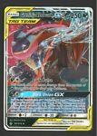 Greninja & Zoroark GX 107/214 Unbroken Bonds Ultra Rare Full Art Pokemon Card