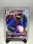 Cramorant VMax 055/072 Ultra Rare Full Art Shining Fates Pokemon Card NM/M
