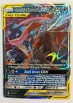 Greninja & Zoroark GX 107/214 Unbroken Bonds Ultra Rare Pokemon Card