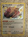 Pokemon TCG - Shining Fates - Greedent - SV100/SV122 - Baby Shiny - NM