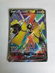 Pokemon TCG SS Battle Styles Tapu Koko V 147/163 Full Art Ultra Rare NM
