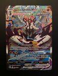 Rapid Strike Urshifu VMAX 170/163 Alternate Art Pokemon Card Battle Styles MINT