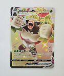 Pokémon TCG Rillaboom VMAX Shining Fates SV106/SV122 Holo Shiny Holo Rare NM