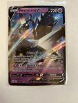 Necrozma V 063/163 Battle Styles NM Full Art Ultra Rare Pokemon Card