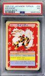 Pokemon Japanese Arcanine 59 Green Back 1995 Topsun Card PSA 7 54491454
