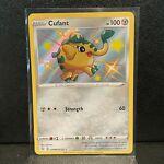 Cufant SV090/SV122 Pokémon TCG Shining Fates Shiny Vault Near Mint