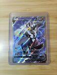 Rapid Strike Urshifu V Full Art 152/163 - Pokemon TCG Battle Styles - NM