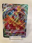 Flapple VMAX 019/163 Battle Styles Ultra Rare Holo Pokemon Card NM