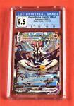 Pokemon Card Battle Styles 2021 Rapid Strike Urshifu VMAX 170/163 CGC 9.5 Alt