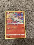 Reshiram AMAZING RARE 017/072 Shining Fates Pokemon TCG Card Near Mint