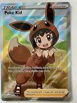 Pokemon TCG Shining Fates - Poke Kid 070/072 Full Art