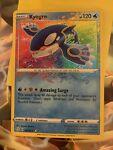 Kyogre 021/072 Pokemon TCG Shining Fates Amazing Rare Near Mint