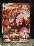 Pokemon TCG Battle Styles Single Strike Urshifu VMAX 168/163 Secret Rare NM/M