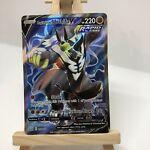 Pokémon TCG Rapid Strike Urshifu V Sword & Shield - Battle Styles 152/163...