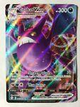 Crobat Vmax 045/072 Pokemon TCG Shining Fates Ultra Rare Near Mint