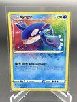 Kyogre 021/072 Pokemon TCG Shining Fates Amazing Rare NM/Mt