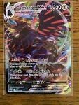 Corviknight Vmax 110/163 Pokémon Battle Styles Full Art Holo NM