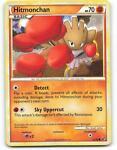 51/90 | Hitmonchan | Undaunted | Pokemon Card | Near Mint