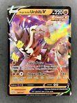 Single Strike Urshifu V 085/163 Battle Styles NM Full Art Ultra Rare Pokemon...
