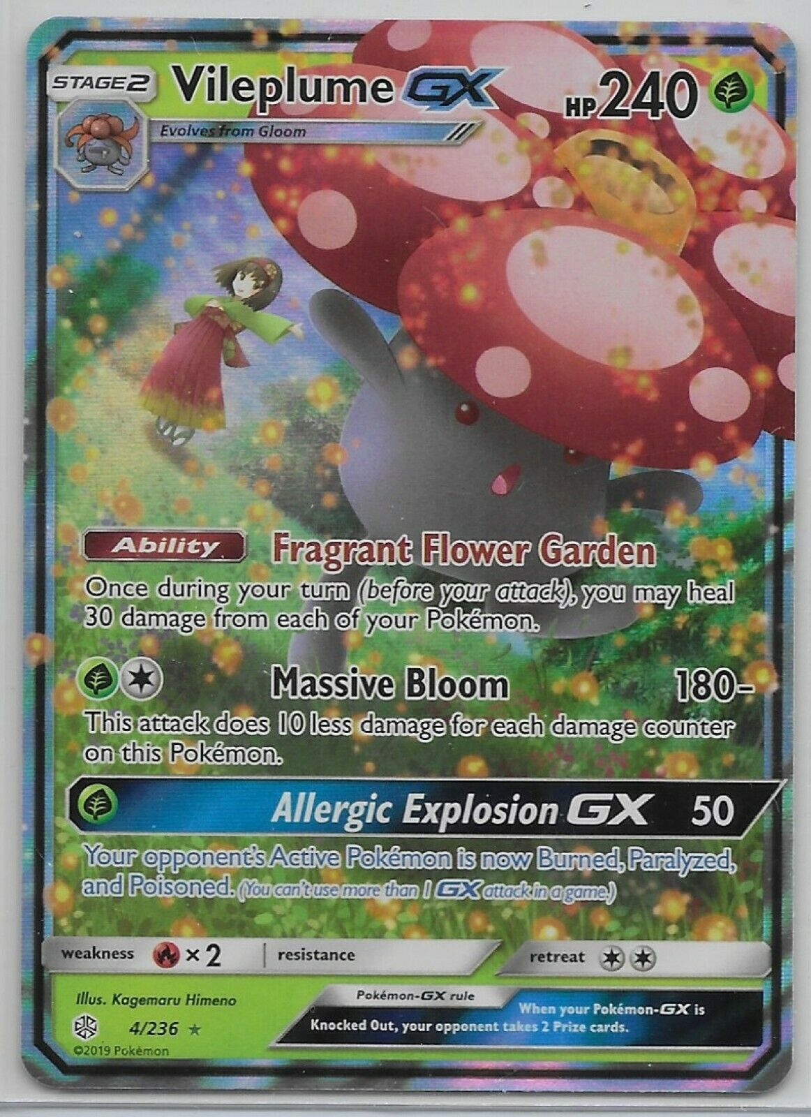 4//236 Vileplume GX Ultra Rare Cosmic Eclipse Pokemon NM