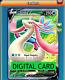 Milotic V Full Art - 179/192 Rebel Clash PTCGO Online Digital Card