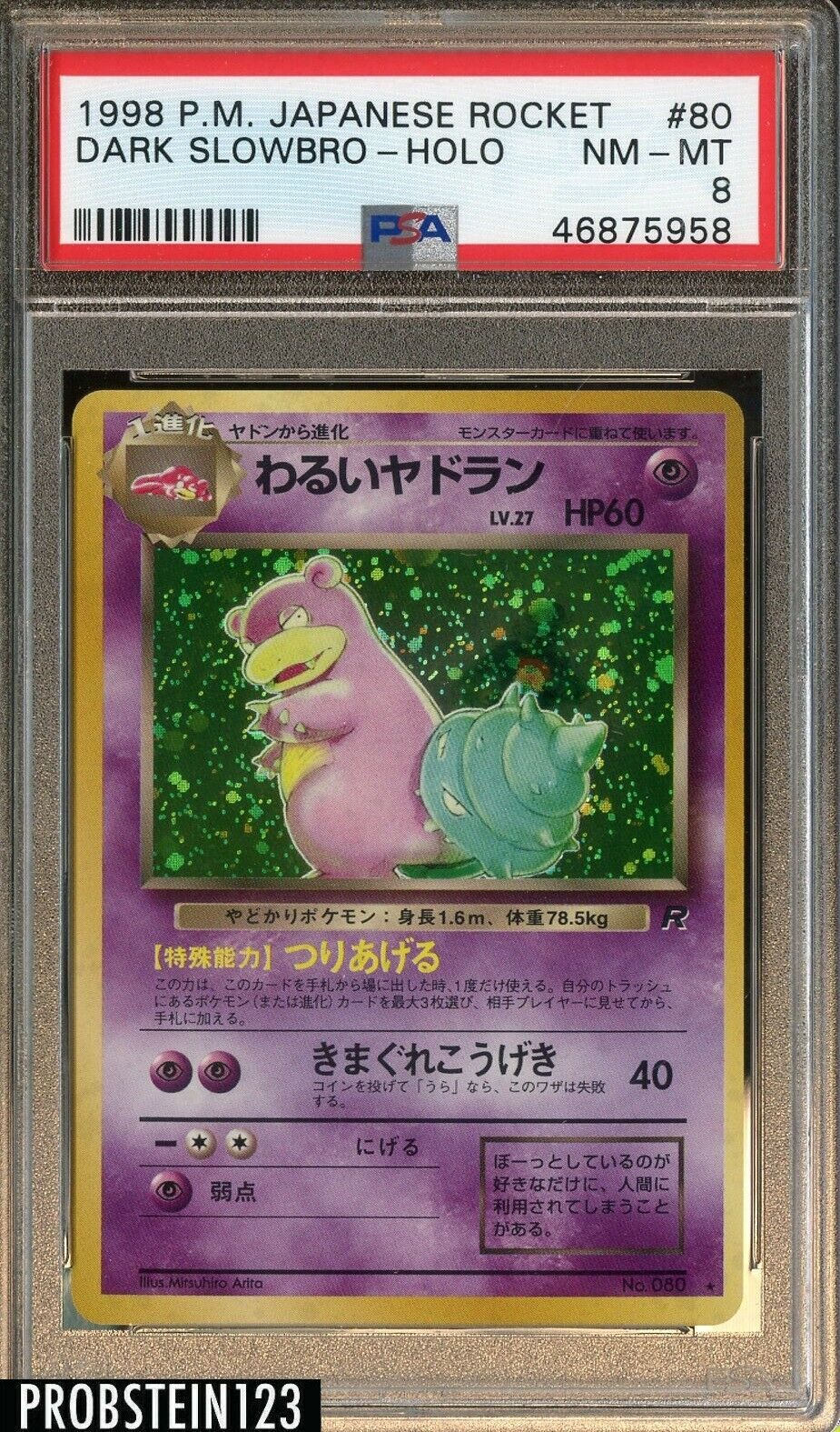 NM JAPANESE Pokemon SLOWBRO Card VENDING SERIES-3 Set PROMO #080 Glossy 1998