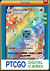 Pokemon PTCGO Charizard VMax 074/073 Secret Rare Champion's Path Fast In-Game