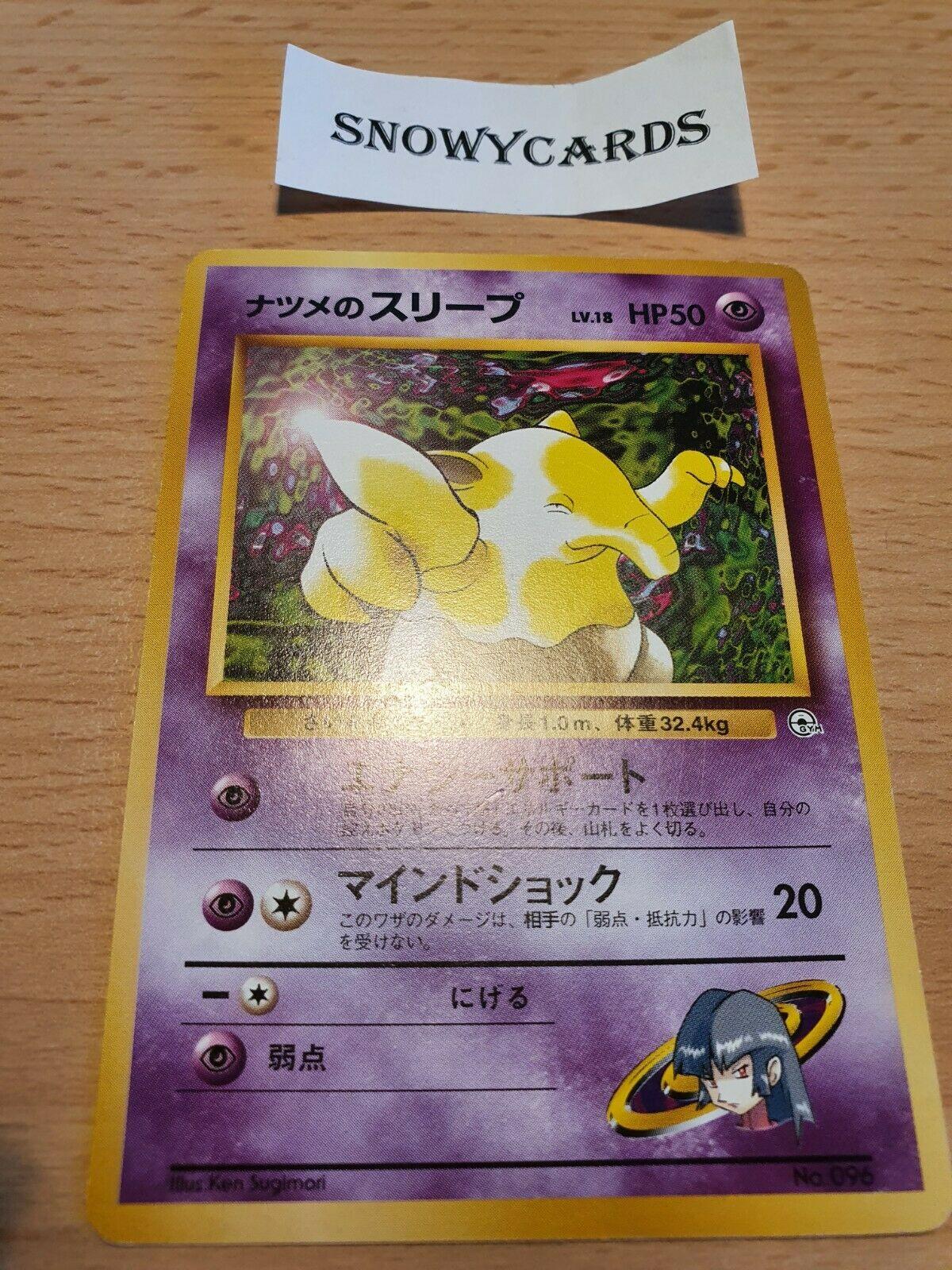 UK Seller. Pokemon Card Drowzee Japanese 1996 Base Set #096